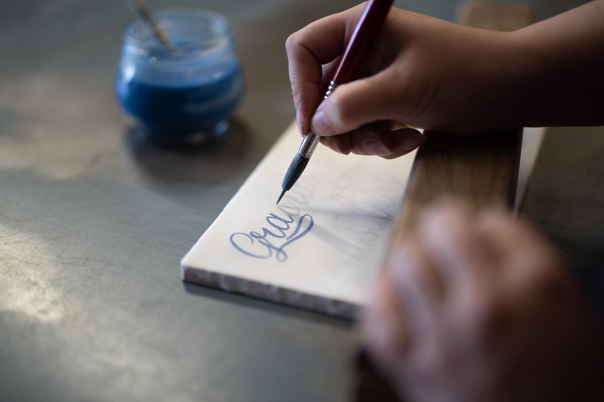 artesanal a medida - Inicio